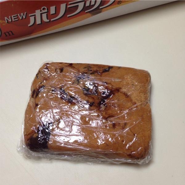 kinakobar_recipe2.jpg