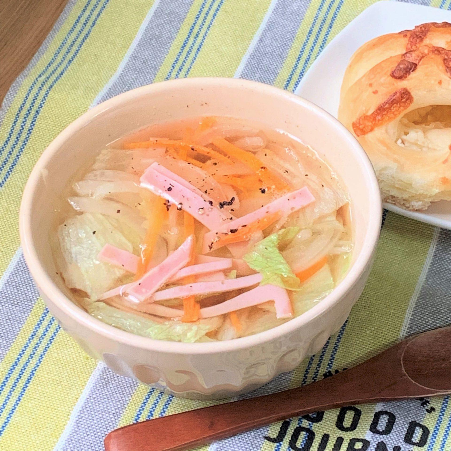 レンジでひとり分☆コンソメカップスープ